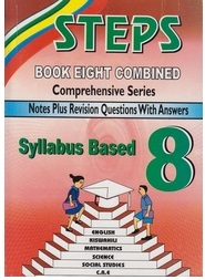 Steps Combined Comprehensive Revision Book 8