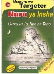 Nuru Ya Insha