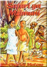 Safari Ya Mzimuni