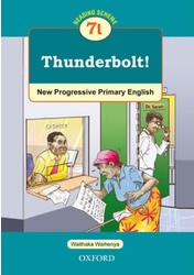 Thunderbold 7l