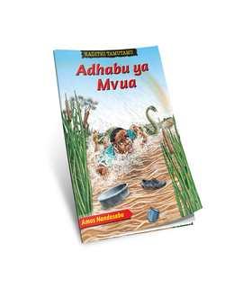 Adhabu ya Mvua