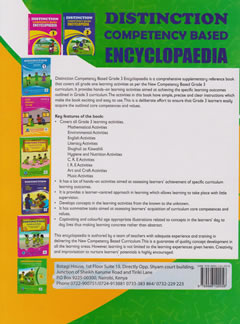 Distinction Encyclopedia Grade 3