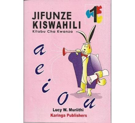 Jifunze Kiswahili Darasa la 1