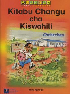 Kitabu changu cha Kiswahili chekechea