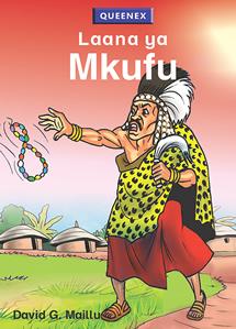 Laana ya Mkufu