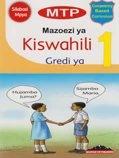 MTP Kiswahili Grade 1