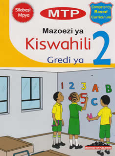 MTP Kiswahili Workbook Grade 2