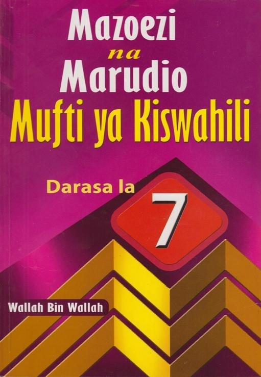 Mazoezi na Marudio Mufti ya Kiswahili 7