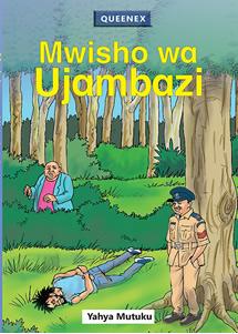 Mwisho wa Ujambazi