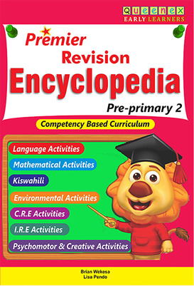 Premier Revision Encyclopedia PP2