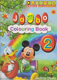Jambo Colouring Book 2