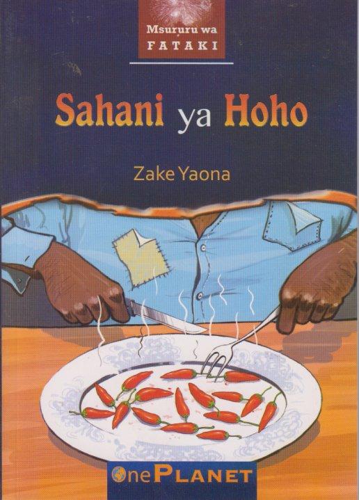 Sahani ya Hoho One Planet Readers 10 -14years