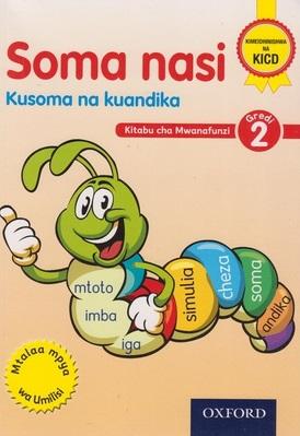 Soma nasi Kusoma na Kuandika Grade 2