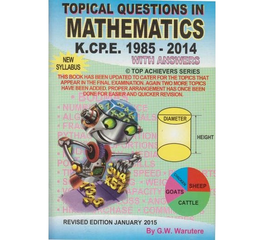 Topical questions in mathematics KCPE