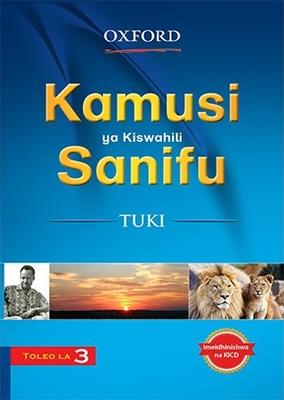 Kamusi ya Kiswahili Sanifu Toleo la Tatu