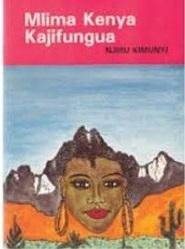 Mlima Kenya Kajifungua