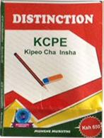 Distinction KCPE Kipeo cha Insha