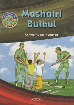 Mashairi Bulbul 7c