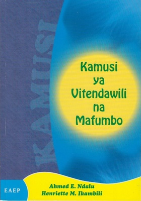 Kamusi ya Vitendawili na Mafumbo