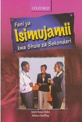 Fani ya Isimujamii kwa Shule za Sekondari