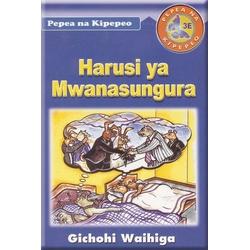 Harusi Ya Mwanasungura