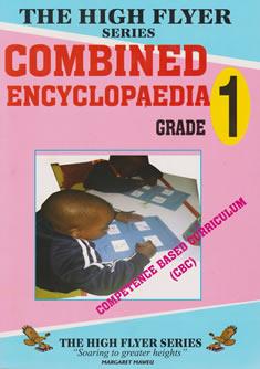 High Flyer Encyclopeadia Grade 1