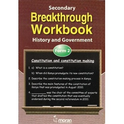 Secondary Breakthrough History And Government Form 2