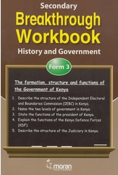 Secondary Breakthrough History And Government Form 3