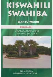 Kiswahili Swahiba