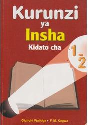 Kurunzi  Ya Insha Kidato Cha 1,2