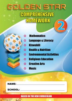 Golden Star Holiday Homework Grade 2