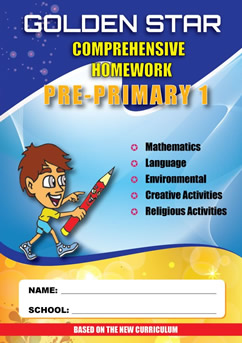 Golden Star Holiday Homework PP1