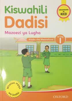 Kiswahili Dadisi Grade 1