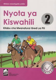 Nyota ya Kiswahili Grade 2