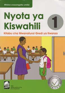 Nyota ya Kiswahili