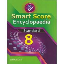 Smart Score Encyclopedia Std 8