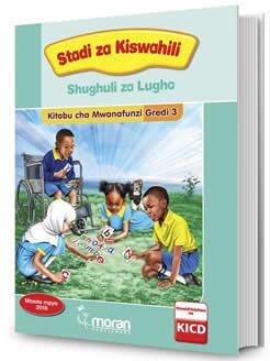 Stadi za Kiswahili Grade 3