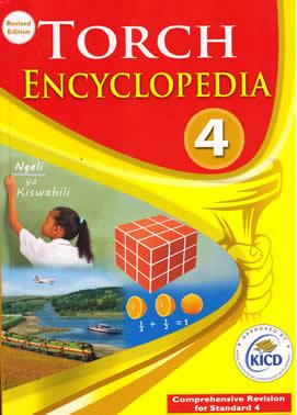 Torch Encyclopedia Std 4